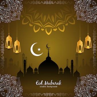 Festival islâmico de eid mubarak de fundo vector bonito