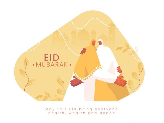 Festival islâmico do conceito de celebração do eid mubarak com mulheres muçulmanas, abraçando-se