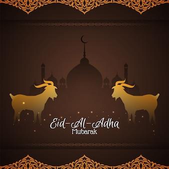 Festival islâmico eid al adha mubarak fundo
