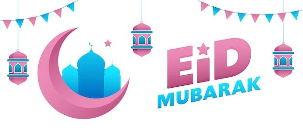 Festival islâmico eid mubarak banner com lua crescente rosa, mesquita azul, laterns de suspensão