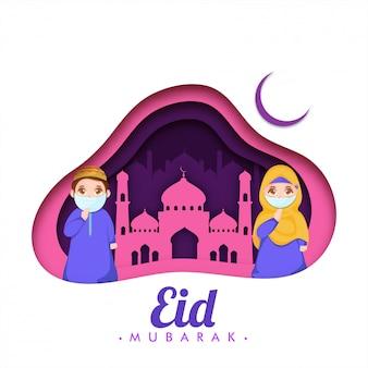 Festival islâmico eid mubarak concept com máscara de homem e mulher muçulmana, saudações (salam) por ocasião de eid mubarak. lua crescente e mesquita no fundo. celebrações do eid durante o covid-19.