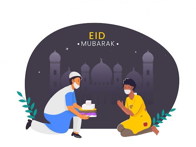 Festival islâmico eid mubarak concept com o homem muçulmano, ajudando os pobres. mesquita no fundo. celebrações do eid durante o covid-19.