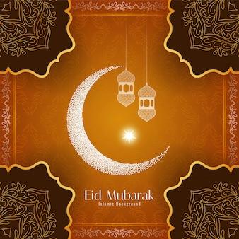 Festival islâmico eid mubarak fundo