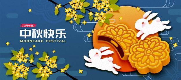 Festival mooncake com coelho branco e deliciosos bolos em fundo azul