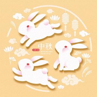 Festival mooncake com coelho branco fofo em fundo amarelo claro