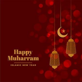 Festival muçulmano de fundo feliz muharram