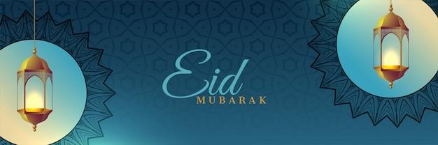 Festival muçulmano eid mubarak decorativo