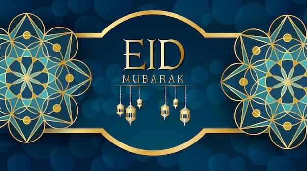 Festival muçulmano eid mubarak fundo