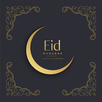 Festival premium eid mubarak