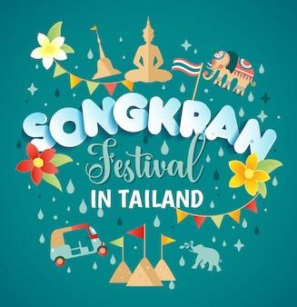 Festival songkran na tailândia de abril