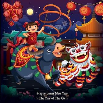 Festividades do ano novo lunar