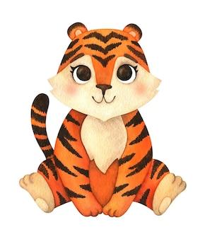 Filhote de tigre fofo senta clipart. ilustração em aquarela. animal cartoon é um símbolo do ano novo 2022. tigresa para cartões postais, estampas