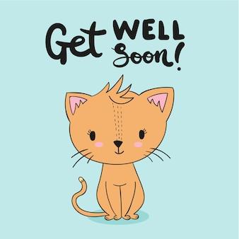 Fique bom logo com gatinho
