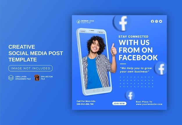 Fique conectado conosco no facebook para expandir seus negócios modelo de postagem de mídia social