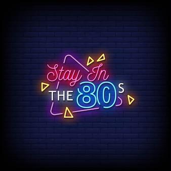 Fique na placa de néon dos anos 80 na parede de tijolos