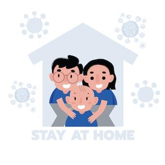 Fique seguro com a família em casa