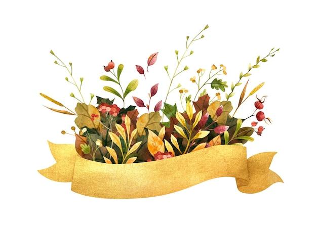 Fita de aquarela dourada com folhas de outono, flores e frutos. composição botânica de outono