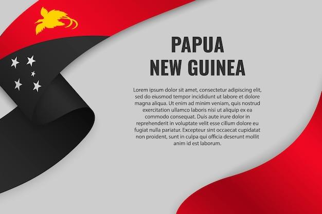 Fita ondulada ou banner com a bandeira da papua nova guiné