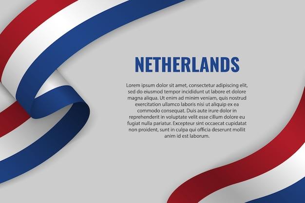 Fita ondulada ou banner com bandeira da holanda