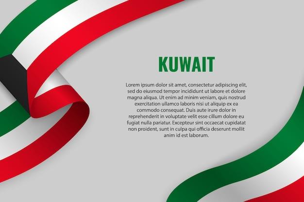 Fita ondulada ou banner com bandeira do kuwait