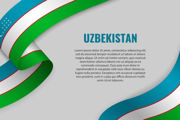 Fita ondulada ou banner com bandeira do uzbequistão