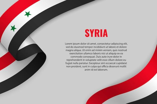 Fita ou banner com bandeira da síria