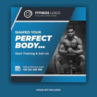 Fitness gym design de banner de mídia social modelo de postagem quadrada ou design de folheto