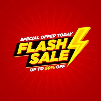 Flash sale banner relâmpago texto e plano de fundo