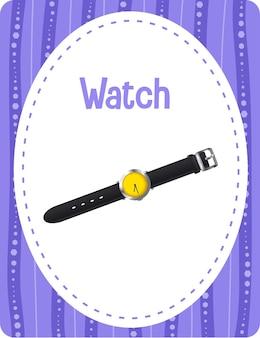 Flashcard de vocabulário com palavra watch