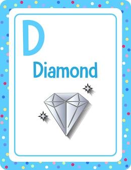 Flashcard do alfabeto com a letra d de diamante