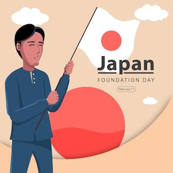 Flat a man cartoon personagem design modelo do dia da fundação no japão