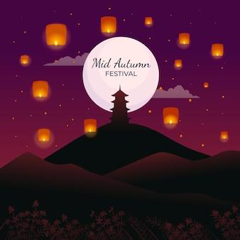 Flat design festival do meio do outono com lanternas