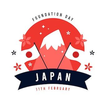 Flat design foundation day japan