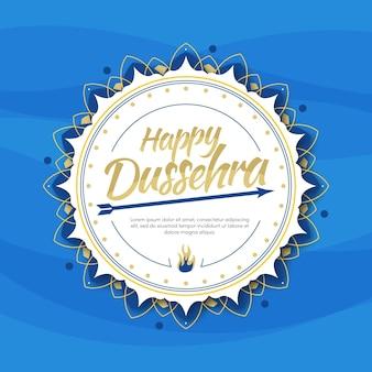 Flat design happy dussehra