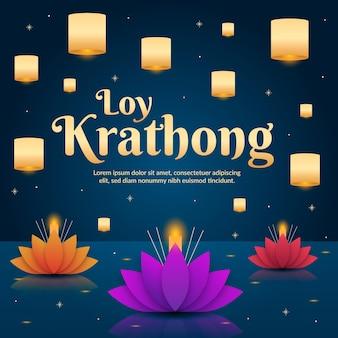 Flat design loy krathong celebração