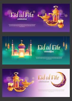 Flat eid al-fitr - conjunto de banner eid mubarak