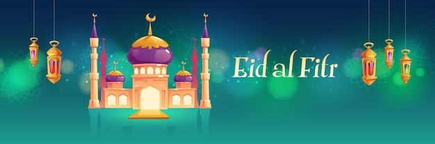 Flat eid al-fitr - ilustração de eid mubarak