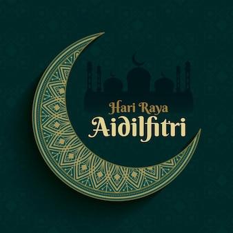 Flat eid al-fitr - ilustração de hari raya aidilfitri