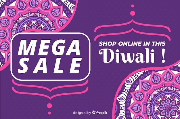 Flat shop online neste diwali