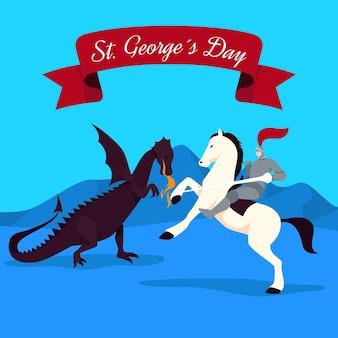 Flat st. ilustração do dia de george com cavaleiro e dragão