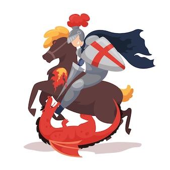 Flat st. ilustração do dia de george com cavaleiro