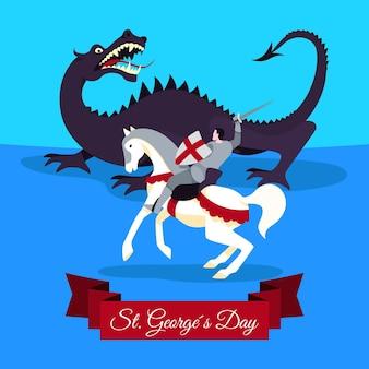 Flat st. ilustração do dia de george com dragão e cavaleiro