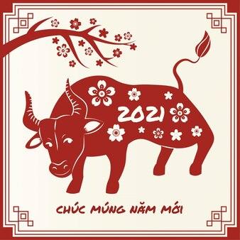 Flat têt vietnamita ano novo