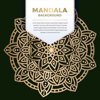 Flor de 9 lados design de padrão de mandala ornamental de luxo na cor ouro