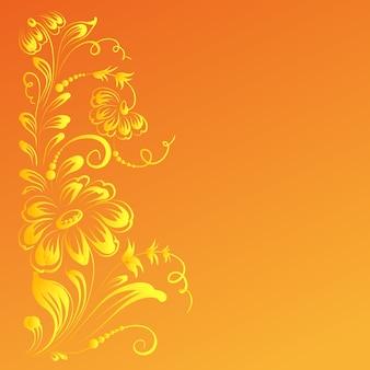 Flor de girassol.
