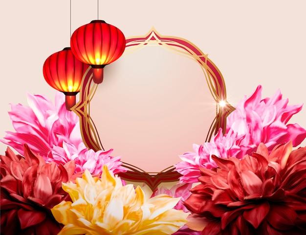 Flor de peônia e fundo de lanterna de papel com espaço de cópia