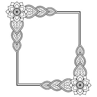 Flor estilizada em moldura estilo mehndi