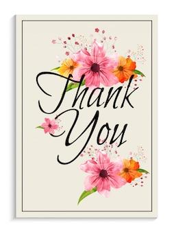 Flores aquarelas lindas decoradas, obrigado design de cartão de saudação. Vetor Premium