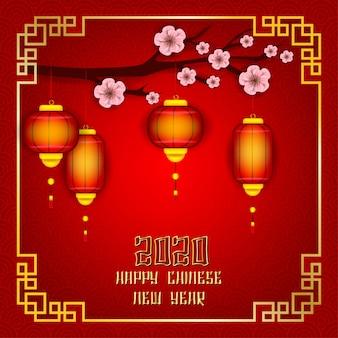 Flores de cerejeira e lanternas 3d ano novo chinês
