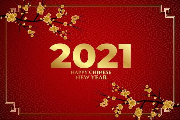 Flores de sakura de feliz ano novo chinês em fundo vermelho